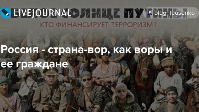 Надоело: Финансировать киевский режим нет смысла — украдут