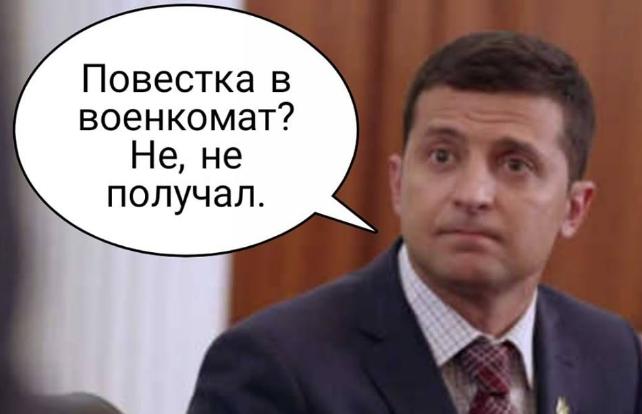 До проєктів підозр підлеглі Горбатюка не додали жодного листа або файлу доказів, - Луценко про справу прослушки суддів ОАСК - Цензор.НЕТ 9459