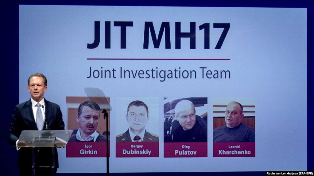 Трое россиян и украинец: названы первые подозреваемые по делу о сбивании малазийского «Боинга»