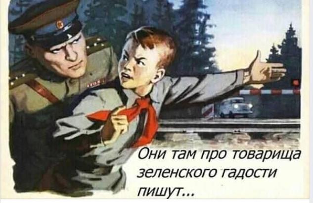 Законы, ограничивающие свободу слова в Украине, приняты не будут, - Ермак - Цензор.НЕТ 2665