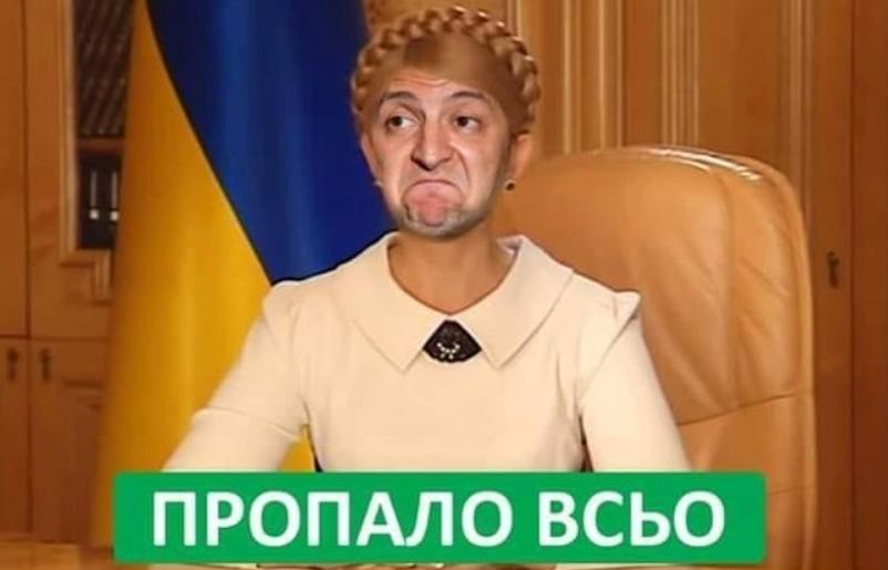 Зеленского и его окружение россияне используют как стаю непонятливых карасей