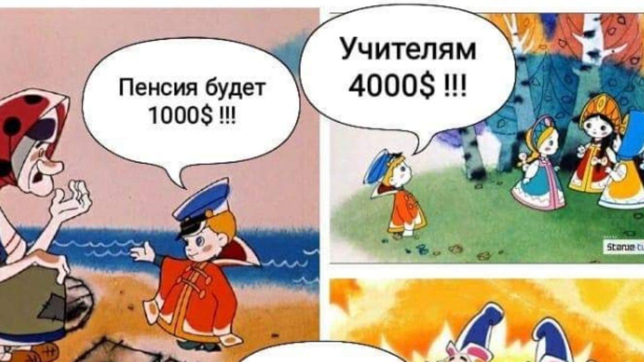 ФОПИ І ОБІЦЯНКИ ЗЕЛЕНСЬКОГО | Republic.com.ua
