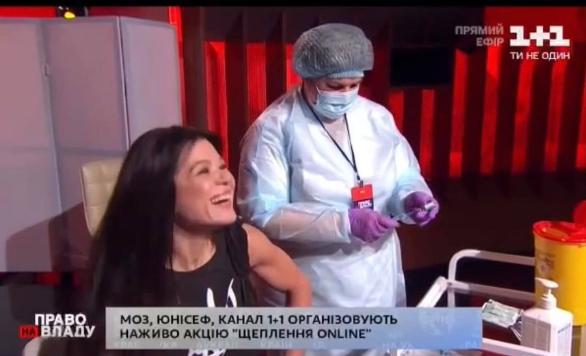 Дикая вакцинация по — украински: «Ничего не больно, курочка довольна!»